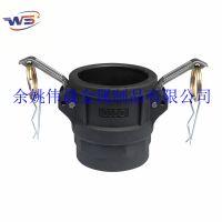 供应2寸D型PP塑料快速接头 DN50塑料水带接头 内螺纹管件接头