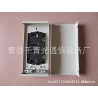 【河北厂家销售】12芯终端盒、户外终端盒、光缆接头盒