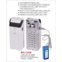 充电手电筒 充电应急灯  应急手电筒 手持灯 应急工具灯