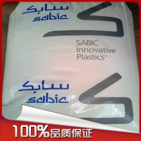 XTPMFR10专业室外沙伯应用无卤阻燃耐候老化抗紫外线ASA/PC塑料
