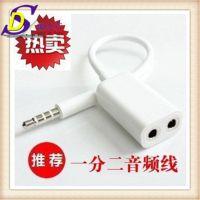 手机笔记本耳机一分二转接头3.5mm二合一转接线耳机麦克风音频线