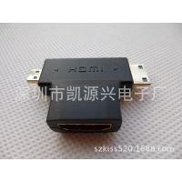 厂家HDMI转接头 mini micro hdmi转hdmi转换头 二合一转换接头