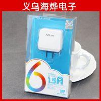 手机配件批发苹6果 海陆通正品新款充头 U120 iphone6充电器1.5A