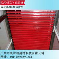 供应写字楼过道彩色铝方通,100高红色铝方通,组合拼装铝方通