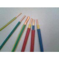 供应优质广东电缆厂AAA、宏电BVR2.5平方电线电缆