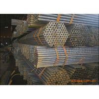 镀锌管 33*0.8的壁厚 厂家非标订做厂家全部为冷扎钢生产产品价低