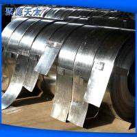 Q345热轧带钢 现货供应Q345热轧带钢