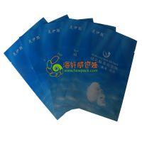 供应塑料铝箔复合面膜袋 纸塑包装面膜袋 铝箔食品包装袋