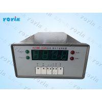 锅炉内存监控装置--速度显示器(壁式安装) RZQW-03A