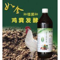堆肥发酵剂是什么