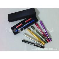 LED白光黄光医用电筒 瞳孔笔 笔灯 笔式电筒 医用手电筒 礼盒