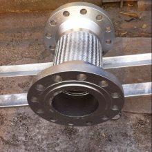 供应阆中天然气蒸汽专用不锈钢金属软管,DN450L=300钢带编织不锈钢金属软管,定做不锈钢加长型金