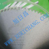 原装进口日本兼房锯片 切铝合金型材专用双头锯片批发 22寸550