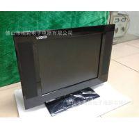 DC12V迷你太阳能直流电视机 15寸液晶电视 10W优质LED直流电视