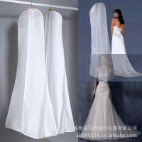 批发婚纱礼服防尘罩 加宽加大拖尾鱼尾PVC透明+厚无纺布厂价直销