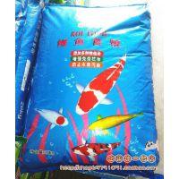 优质锦鲤金鱼 观赏鱼粮 观赏鱼饲料 20公斤