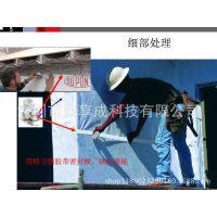 楼房屋顶防水隔汽膜和防水透汽膜,抗酸雨腐蚀,耐日晒雨淋材料