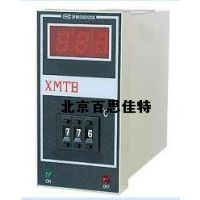 xt16253数显式温度控制调节仪