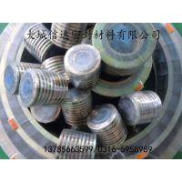 厂家生产直销---金属组合垫---金属八角垫--八角垫等各种密封件