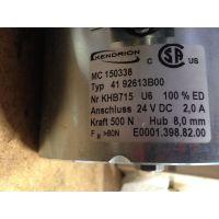 快速报价德国Kendrion刹车片7614124E00.400/7614119E00.400/76