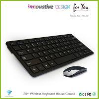 2015 工厂直销KM-801套装 超薄无线键盘鼠标/无线键鼠套装/机顶盒搭配键盘