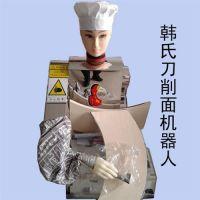 刀削面机器人价|浙江刀削面机器人|韩氏(在线咨询)