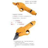 高配置结构简单电动修枝剪 易保养维修电动果枝剪