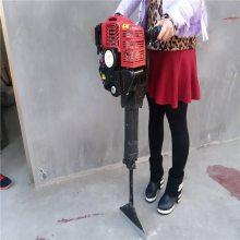 红玛瑙海棠 全新好用的挖树机 便携式园林挖树机