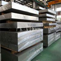 6063T651花纹铝板各种图案、6061压花铝板厂