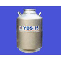 运输型液氮罐YDS-15北京新亚液氮容器现货处特价