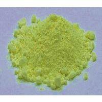 高纯硫化铝,三硫化二铝(Al2S3)