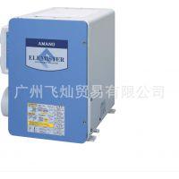 日本AMANO油雾处理器EM-8E