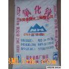 供应用于橡胶陶瓷,高效催化剂专用的,纳米氧化锌99.7%,全国销售领先,广州市,惠州市,深圳市,直销