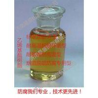 郑州MFE-2乙烯基树脂_易盛值得信赖_环氧乙烯基树脂