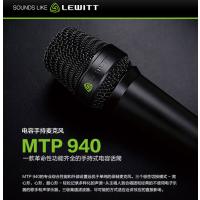 LEWITT/莱维特 MTP 940专业舞台演出麦克风