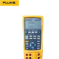 长期现货提供 Fluke 725S中文多功能过程仪表校准器