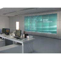 厂家直销河北46寸液晶拼接屏 安防监控调度中心三星液晶拼接大屏幕