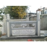 石刻栏杆 石头护栏 石栏板 石雕栏杆一米多少钱