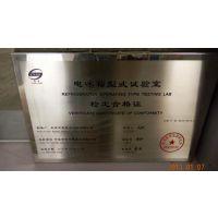 数码电解蚀刻机,数码电解蚀刻机代理|金属电解蚀刻机厂