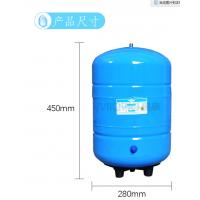 合肥格美净水器 工程机6g压力桶 立式蓝色储水桶RO纯水机压力罐 深圳龙岗坪地民泉净水器