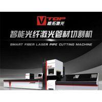 镀锌激光切割机(江苏)、五金激光切割机、专业生产(在线咨询)