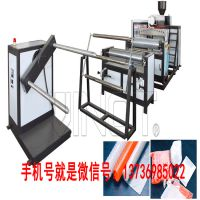 中国撕裂膜机、瑞安丝毛绳机、厂家提供