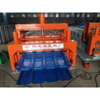 840800型双层压瓦机竹节琉璃瓦设备博远压瓦机厂供应