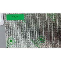 厂房、房顶专用隔热铝箔材料