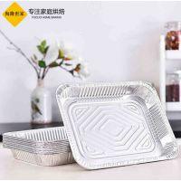 AC3230 一次性方形铝箔餐盒外卖打包容器锡纸烤盒餐饮酒店用品
