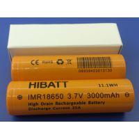电子烟电池HIBATT IMR18650 3000mAh 3.7V 35A持续电流