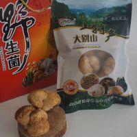 食用菌干货 猴头菇 养胃食材 皖太源野