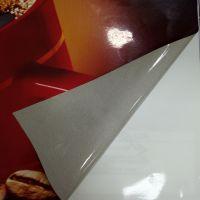 3MIJ8624粗糙墙面背胶贴膜 墙体广告喷绘材料 3M广告材料