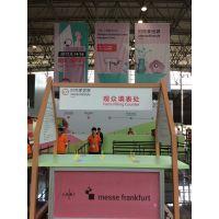 2017上海国际时尚家居用品展 官方网站