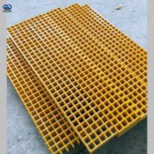 38mm厚标准网孔玻璃钢格栅多钱一平 地格质量好坏怎样区别 漏水地板宽度 河北华强